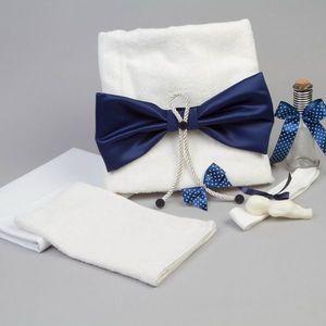 Trusou botez funda bleumarin imagine