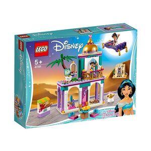 Aventurile de la palat ale lui Aladdin si Jasmine (41161) imagine